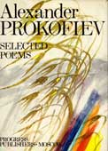 Prokofiev, A. Selected Poems
